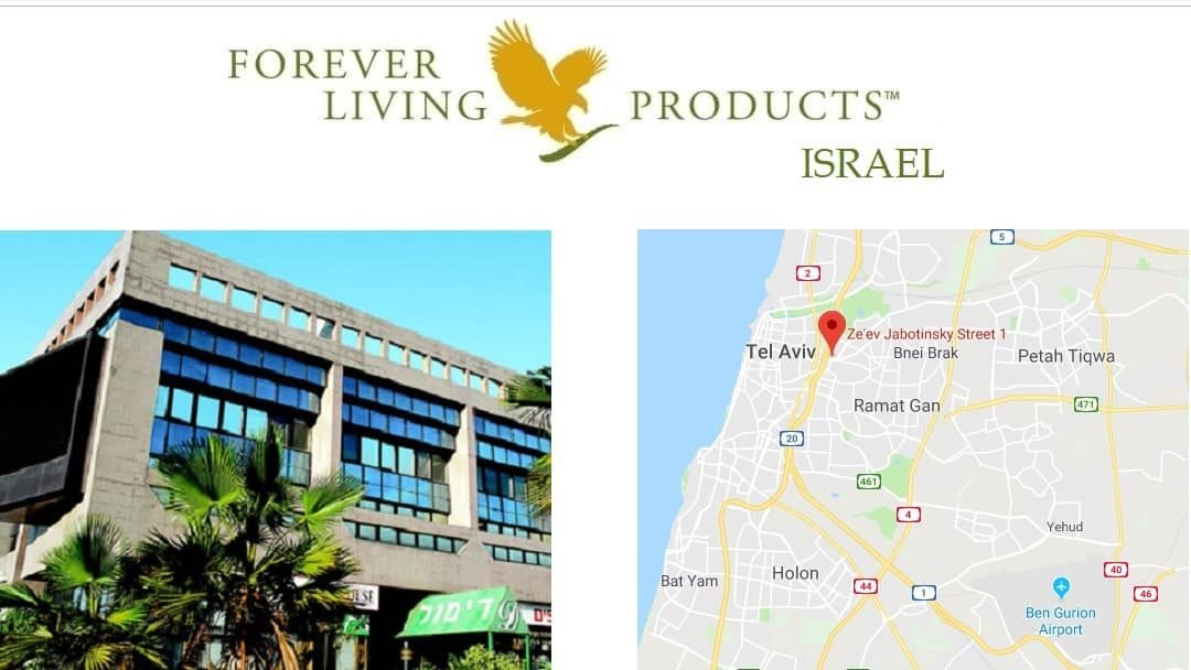 Forever Living Products ISRAEL – distributor registration